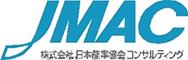 JMAC 株式会社日本能卒協会コンサルティング